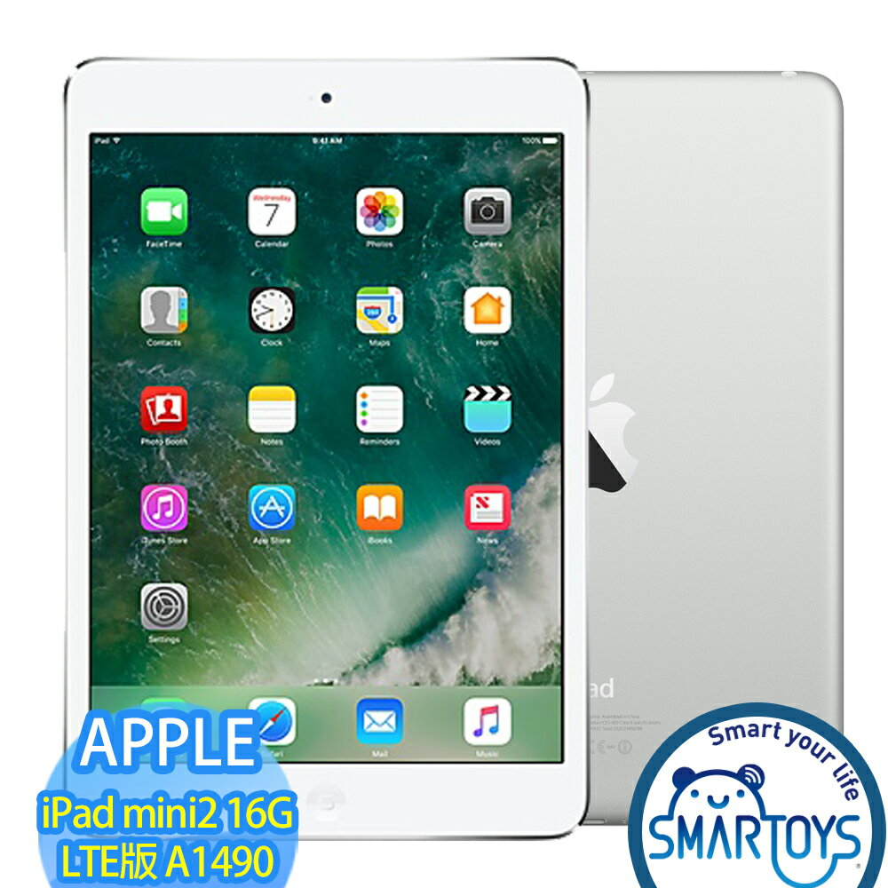 APPLE iPad mini2 16G Wi-Fi+Cellular (A1490)