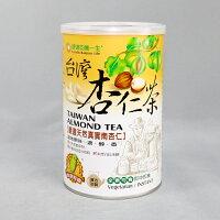 教師節禮物 潤喉飲品/喉糖推薦到康迪台灣杏仁茶454g/罐就在94i鮮食天地推薦教師節禮物 潤喉飲品/喉糖