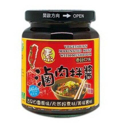 味榮 素滷肉拌醬 240g/瓶