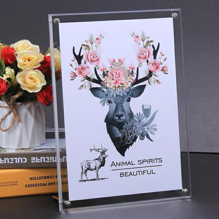亞克力相框 亞克力水晶像片框婚紗藝術照片相框5678 1012寸DIY個性創意兒童擺 2021新款