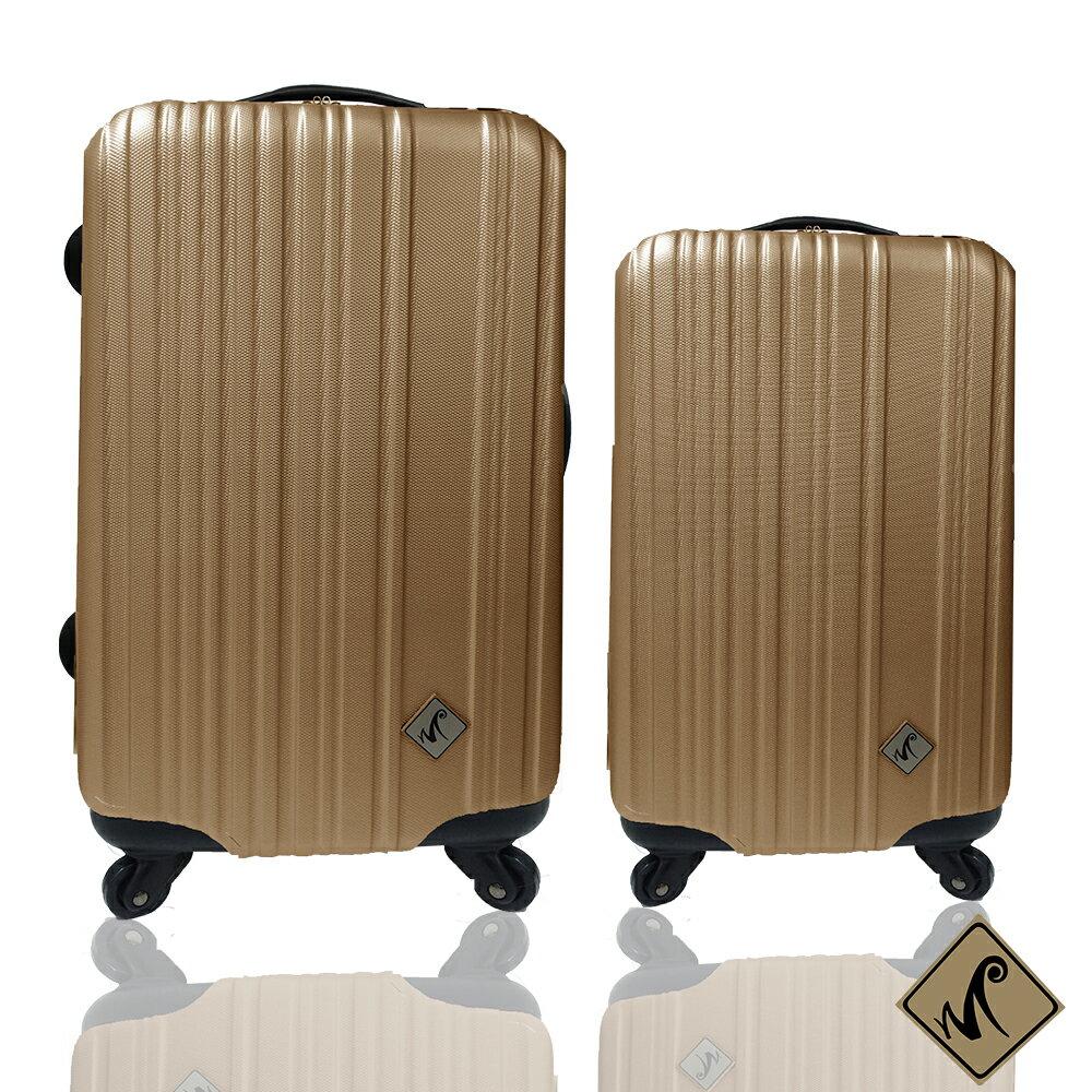 Miyoko條碼系列經典28吋+24吋輕硬殼旅行箱 / 行李箱 4