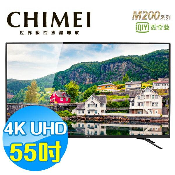 CHIMEI奇美55吋4K聯網液晶顯示器液晶電視TL-55M200(含視訊盒)內建愛奇藝