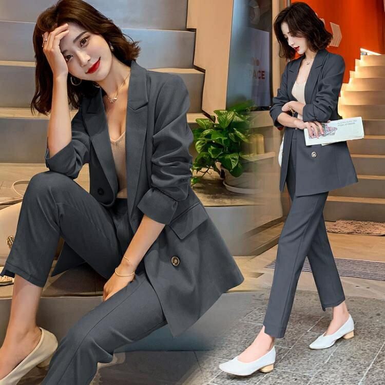 西裝外套 高端職業套裝女秋2020新款洋氣減齡小西裝外套 松緊腰褲子兩件套
