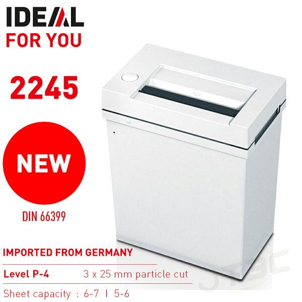 德國IDEAL2245短碎細碎狀原裝進口碎紙機3X25mm