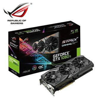 ASUS 華碩 ROG Strix GeForce GTX 1080 Ti 超頻顯示卡【三井3C】