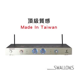 燕聲 ENSING ESW-U220 頂級質感 UHF無線麥克風 卡拉OK 台灣製造