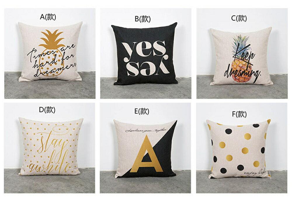 ✤宜家✤時尚簡約實用抱枕52  靠墊 沙發裝飾靠枕