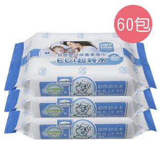 Baan 贝恩 婴儿EDI超纯水保养湿纸巾(湿巾)20抽【60包/箱】【悦儿园妇幼生活馆】