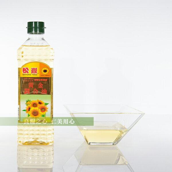 松鼎 黃金調合油(600ml/瓶)x1