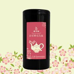 ★季節限定★炭焙櫻花烏龍 100g/罐  Cherry Blossoms Oolong Tea ----- ★歐式烏龍茶/英式烏龍茶/歐式下午茶/英式下午茶/櫻花茶