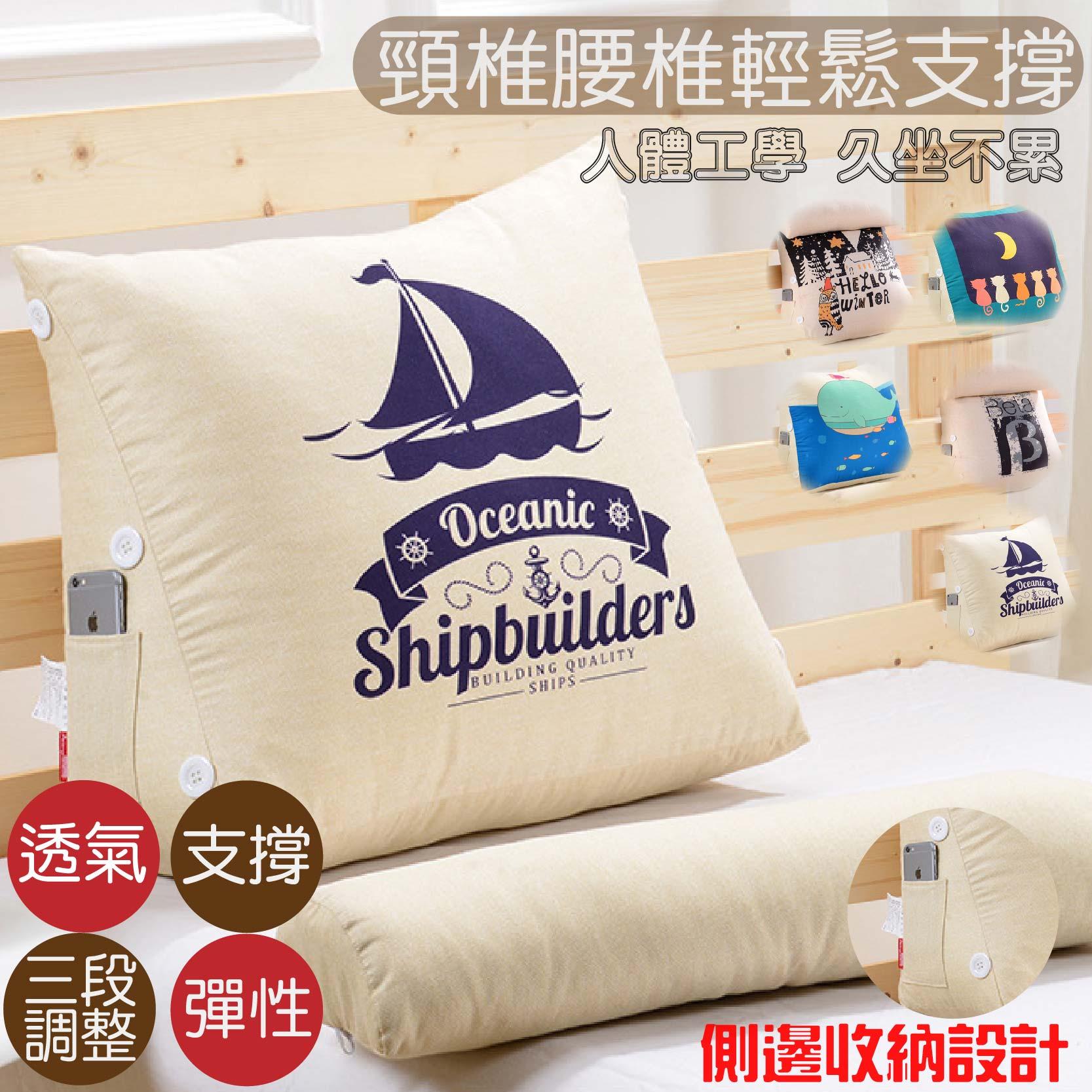 日式多功能透氣三角靠枕  抱枕 懶骨頭 沙發床 坐墊 腰靠