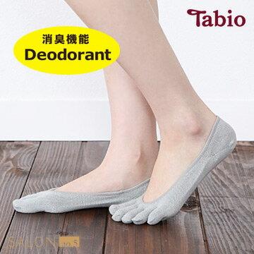 <br/><br/> 靴下屋Tabio 除臭速乾五趾船襪/ 隱形襪<br/><br/>