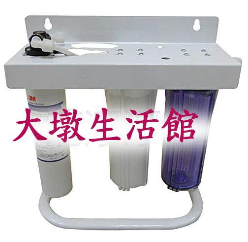 【大墩生活館】3M 9812XS 三 道式腳架型商用淨水器( 大濾水量型) (取代 MH、i2000、BH2)2950元