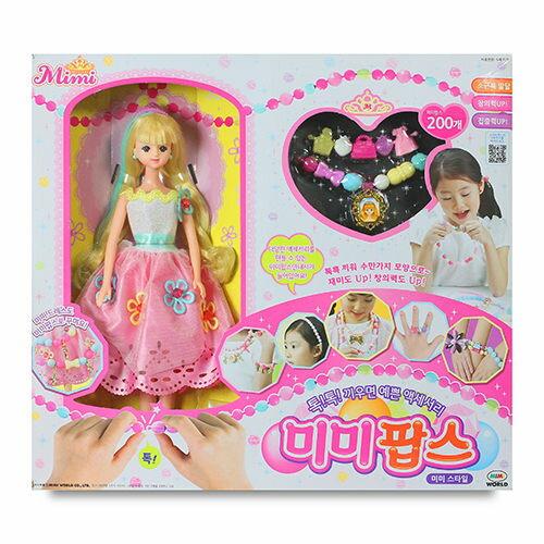 【MIMI WORLD】可愛POPS串珠-MIMI娃娃 MI14550