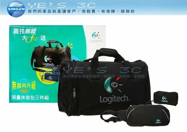 「YEs 3C」Logitech 羅技 休旅包 側背包 手提包 腰包 零錢包 三件組 旅行袋 郊遊 旅遊