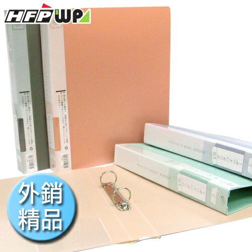 本月 6折^~10個量販^~HFPWP 板加厚1.4MM不卡紙 2孔PP檔案夾 環保無毒