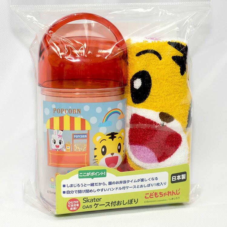 巧虎 巧連智 方巾 附收納盒 外出方便 日本製正版品