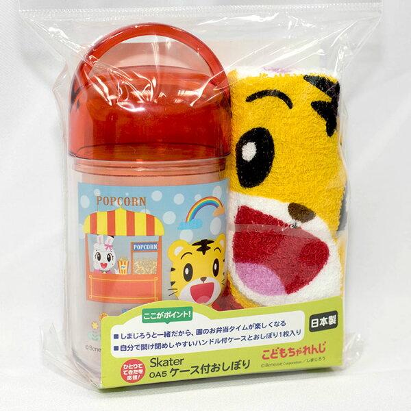 巧虎巧連智方巾附收納盒外出方便日本製正版品