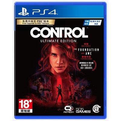 美琪PS4遊戲 控制 Control 終極版 中文英文 可升級PS5版