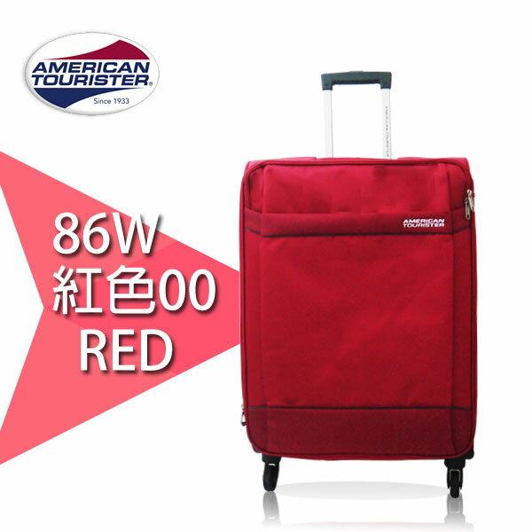 【加賀皮件】American tourister 美國旅行者 HI-LITE 多色 可擴充加大 輕量 布箱 行李箱 25吋 旅行箱 86W