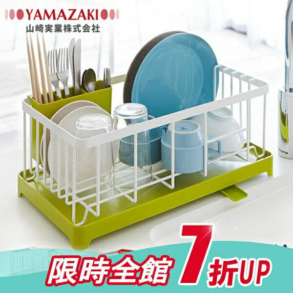 【YAMAZAKI】AQUA分拆式瀝水架-白/綠/紅★置物架/多功能收納/廚房用品/居家收納~最後搶購價$1158~ 0