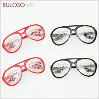 愚人節KUSO包包配件推薦到不囉唆:65元【A220262】(不挑色) LADY GAGA 著用 2色憂鬱太陽眼鏡 米奇眼鏡 搞怪眼鏡 kuso眼鏡 V就在不囉唆推薦愚人節KUSO包包配件