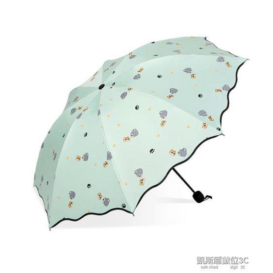 晴雨傘女折疊兩用遮陽傘太陽傘大號防曬防紫外線