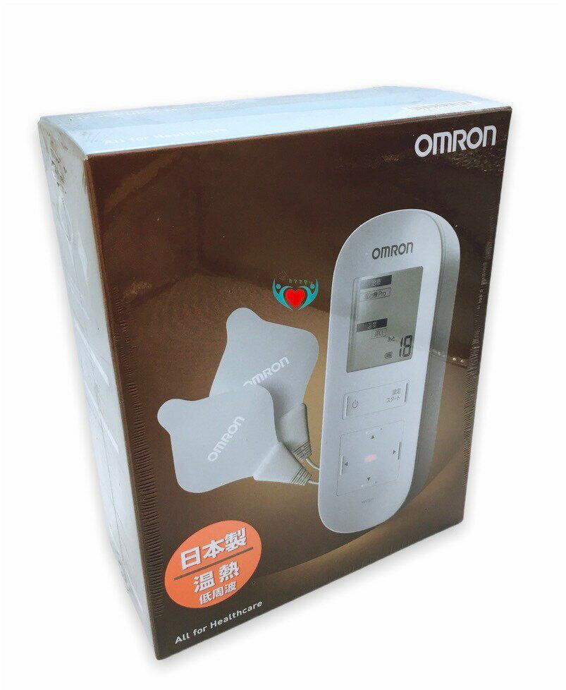【來電優惠加贈歐姆龍收納袋】Omron 歐姆龍 hvf311溫熱低周波治療器 附10片貼片 日本製 hv-f311