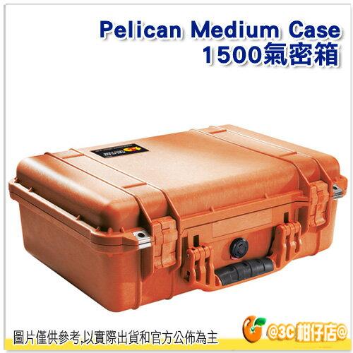 客訂 派力肯 Pelican 1500 含泡棉 氣密箱 塘鵝 防水盒 防塵防撞 運輸箱 中型 手提箱 公事包 公司貨