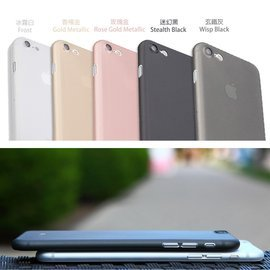iPhone7 0.35mm超薄滿版極簡 4.7吋 手機殼 Caudabe The Veil XT