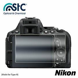 【STC】For Nikon D5500 / D5300 / D5600 - 9H鋼化玻璃保護貼