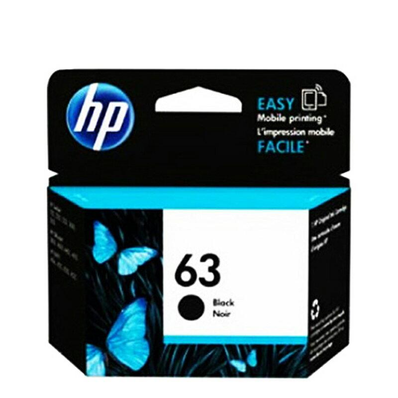 【惠普HP】F6U62AA NO.63 黑色 原廠墨水匣