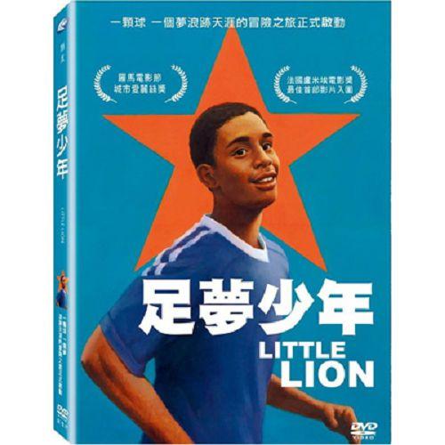 足夢少年DVD