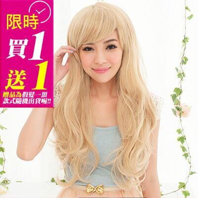 《買一送一》☆雙兒網☆HOT!材質再升級新耐熱假髮【MA007】美式甜心夢幻女郎長捲髮 0