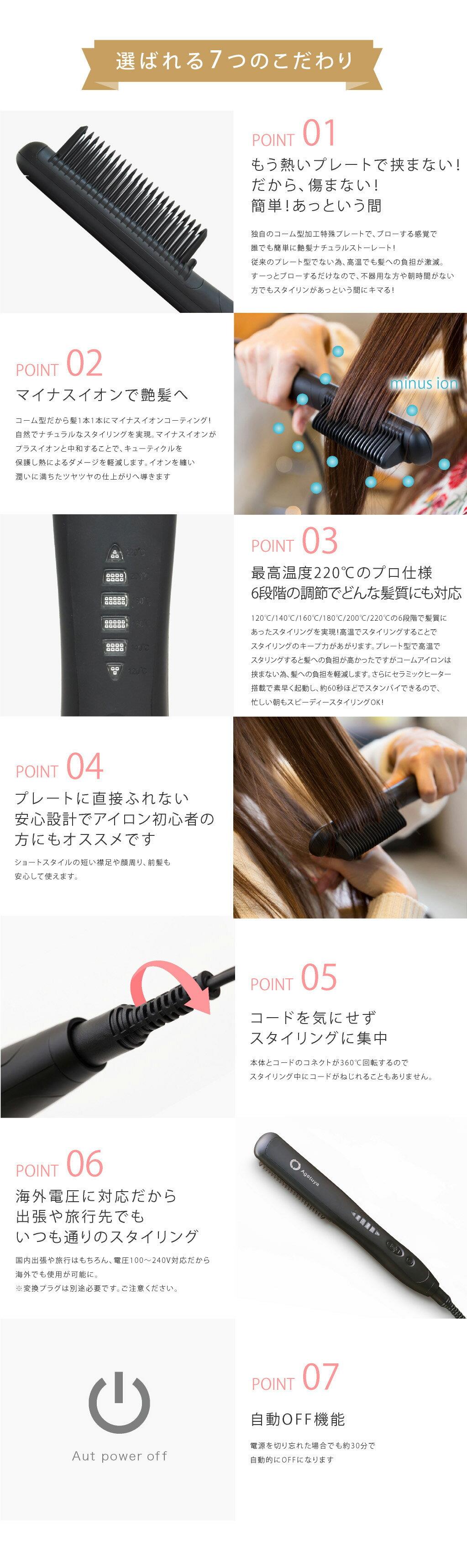 日本AGETUYA 美髮梳HB-200-BK / rasta-cx00-0765 / 日本必買 日本樂天代購(2580)。件件免運 2