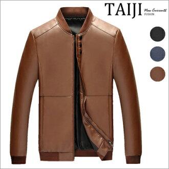 皮衣外套‧簡約立領鈕釦皮衣外套‧三色‧加大尺碼【NTJBXYP25】-TAIJI