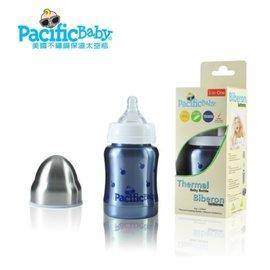 【淘氣寶寶】Pacific Baby 美國不鏽鋼保溫太空瓶4oz (親切藍)【挑戰最長使用10年,耐摔耐用好省錢】