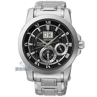 【錶飾精品】SEIKO PREMIER 人動電能萬年曆腕錶SNP093P1藍寶石鏡面 黑面鋼帶男表(7D56-0AB0D/SNP093J1)全新原廠正品