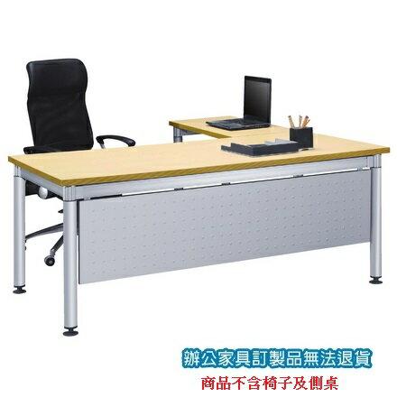 高級 辦公桌 鋁合金圓柱桌腳 CKB-1788S 主桌 水波紋 /張