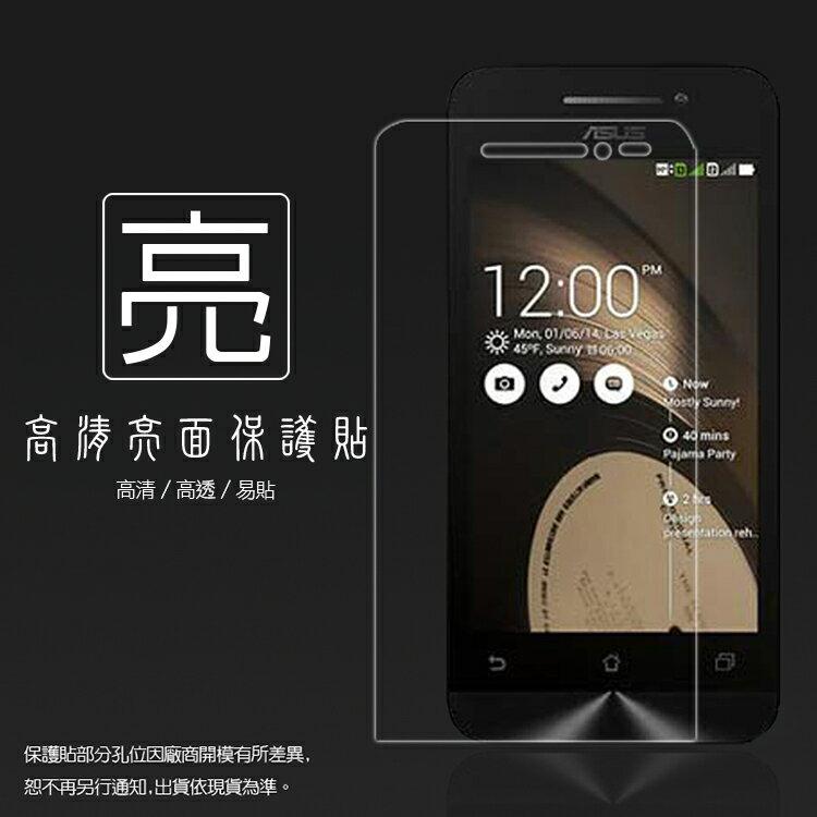 亮面螢幕保護貼 ASUS 華碩 ZenFone 4 A450CG 4.5 吋 保護貼 軟性 高清 亮貼 亮面貼 保護膜 手機膜