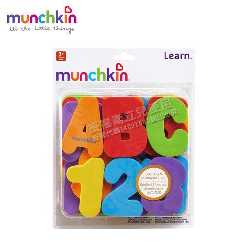 munchkin 字母數字洗澡玩具學習組★衛立兒生活館★