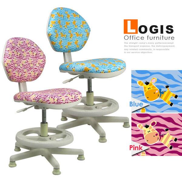 ^~^~邏爵^~HS300 守習 斑馬花花守護兒童椅 成長椅 兒童電腦椅 課桌椅活動椅座