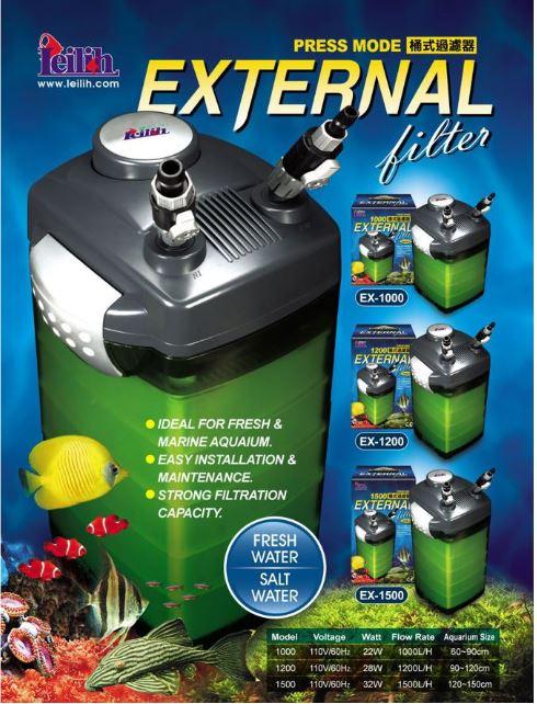 Leilih 鐳力 圓桶/桶式過濾器 EX-1500 -1500L/H【水族嚇嚇叫】