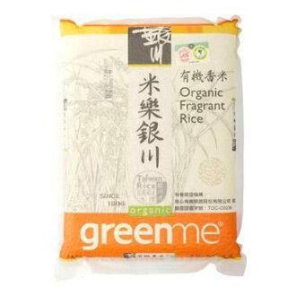 銀川 有機香米 2kg