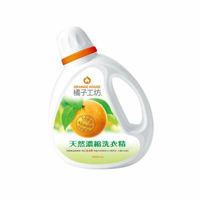 橘子工坊 天然濃縮洗衣精1800ml(一般)★衛立兒生活館★