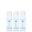 白因子 - 廣效性消毒抗菌液 50ml x3 (次氯酸清潔液) - 限時優惠好康折扣