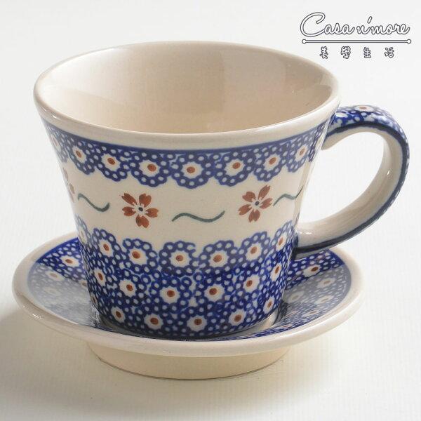 波蘭陶紅點藍花系列寬口茶杯馬克杯咖啡杯水杯240ml波蘭手工製