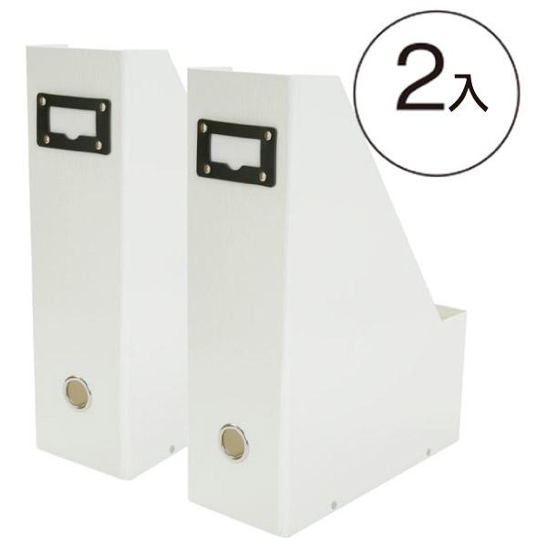 A4L型檔案整理盒2PL型文件整理盒WHNITORI宜得利家居