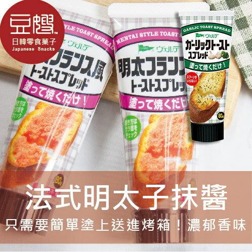 【豆嫂】日本廚房 QP 吐司抹醬(多口味)★6月宅配加碼延續$499免運★