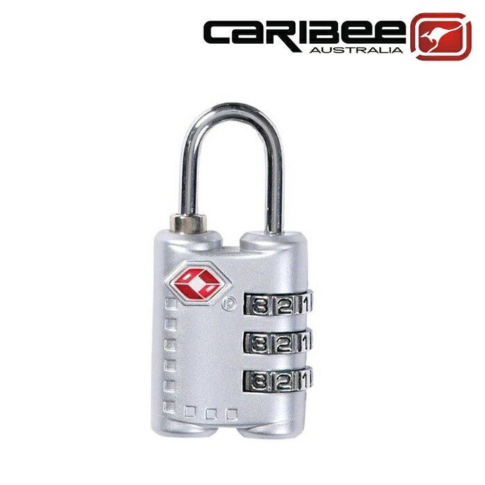 Caribee TSA 密碼鎖/安全鎖/行李鎖/海關鎖/出國旅遊 Citadel TSA Lock 銀色 CB-1375